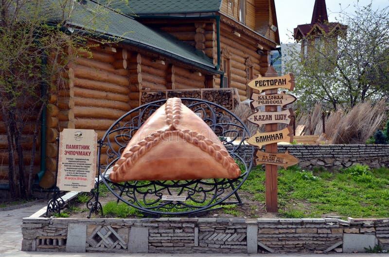 Monumento al echpochmak foto de archivo libre de regalías