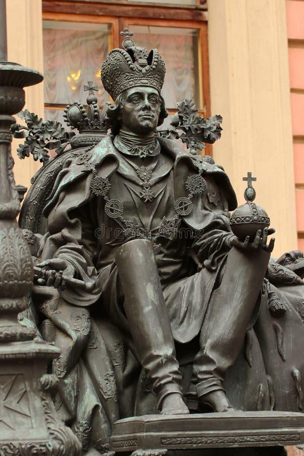 Monumento al emperador Paulo I imagen de archivo