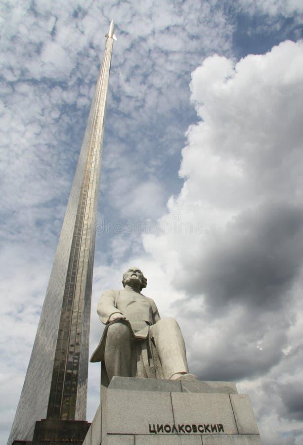 Monumento al fundador de la astronáutica - Tsiolkovsky imágenes de archivo libres de regalías