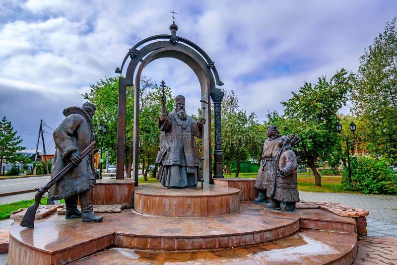 Monumento al prelado Filofey en Tyumen, Rusia foto de archivo libre de regalías