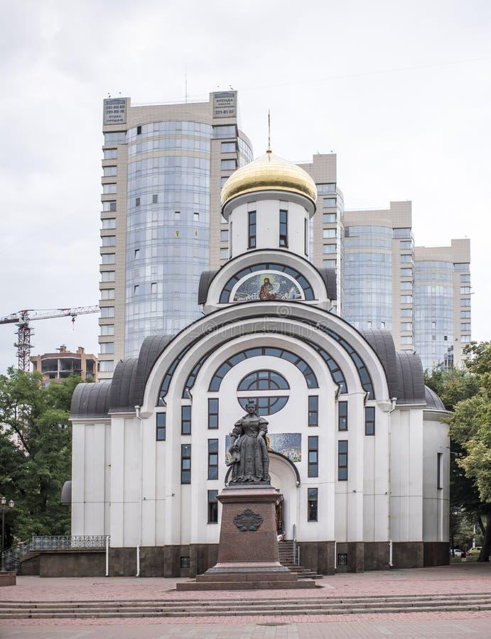 Monumento all'imperatrice Elizabeth fotografia stock libera da diritti