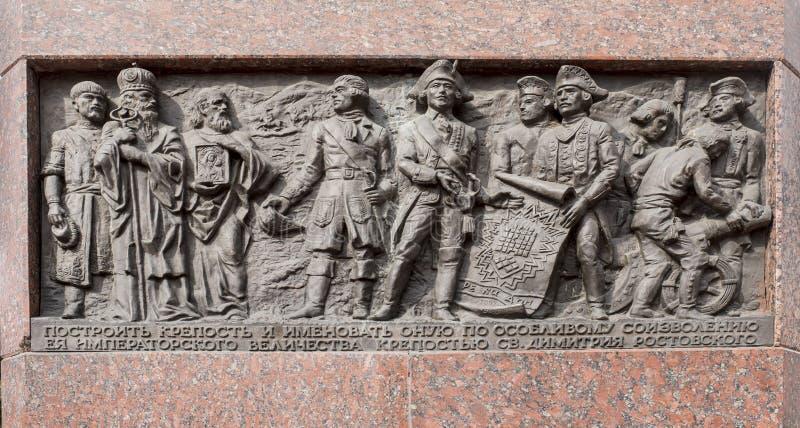 Monumento all'imperatrice Elizabeth (frammento) fotografie stock