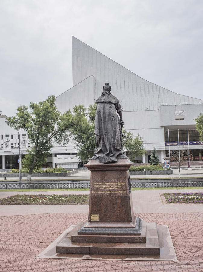Monumento all'imperatrice Elizabeth (vista posteriore) fotografia stock libera da diritti