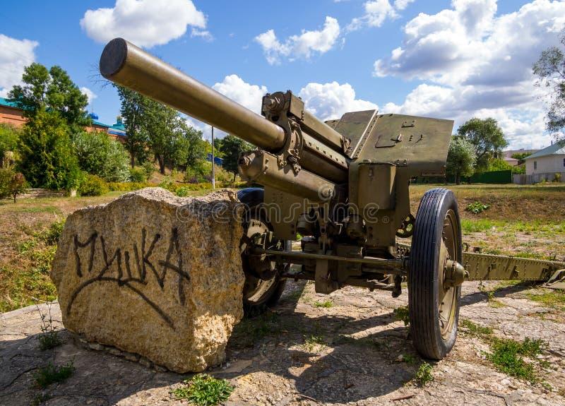 Monumento alla regione di Zadonsk Lipeck di artealers immagini stock