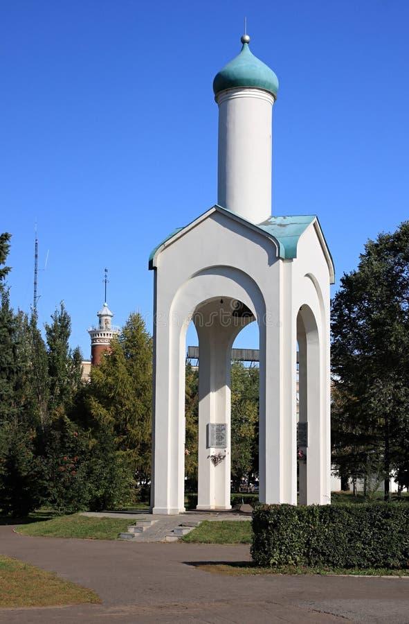 Monumento alle vittime delle repressioni politiche. immagine stock libera da diritti