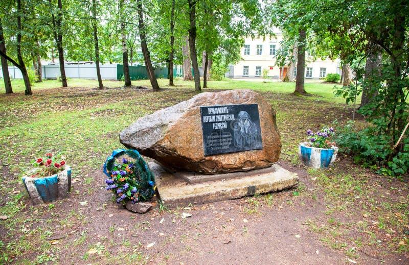 Monumento alle vittime delle repressioni politiche in Valdai, Russ fotografie stock