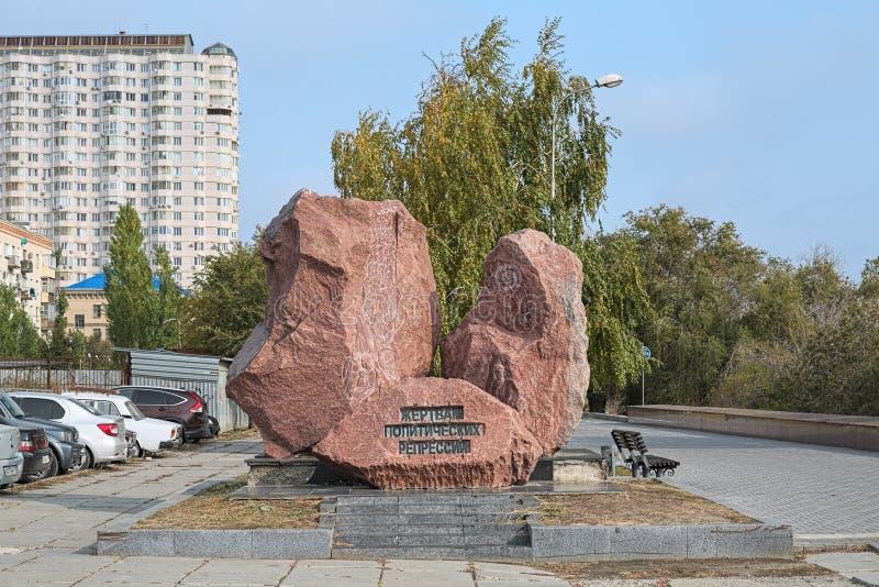 Monumento alle vittime di repressione politica a Volgograd, Russia immagine stock