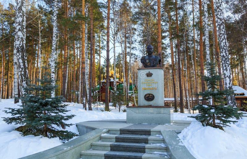 Monumento ao último czar do russo no poço Ural Ekaterinburg de Ganina imagem de stock royalty free