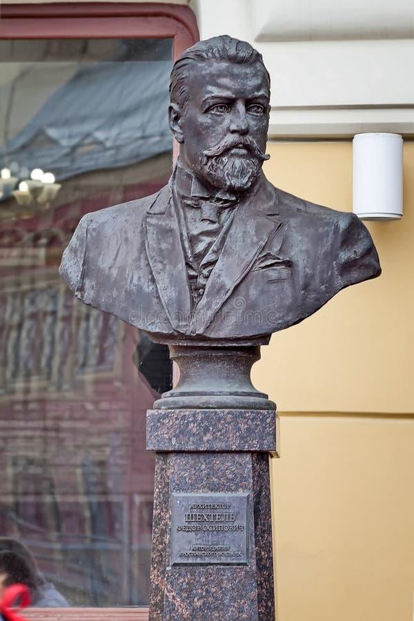 Monumento ao arquiteto de Fyodor Shekhtel 1859-1926-Russian, pintor Um dos representantes os mais brilhantes da modernidade no ru imagem de stock