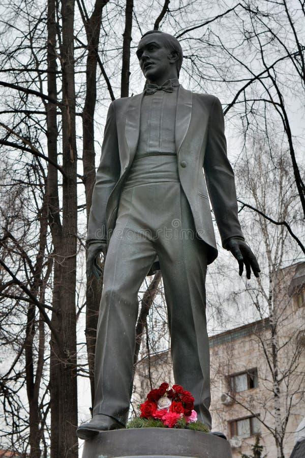 Monumento ao cantor azerbaijano Muslim Magomayev em Moscou imagens de stock royalty free