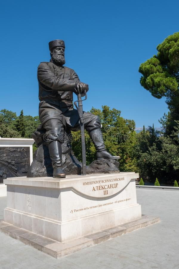Monumento ao Imperador Russo Alexandre III no Parque Livadia, Crimeia fotos de stock