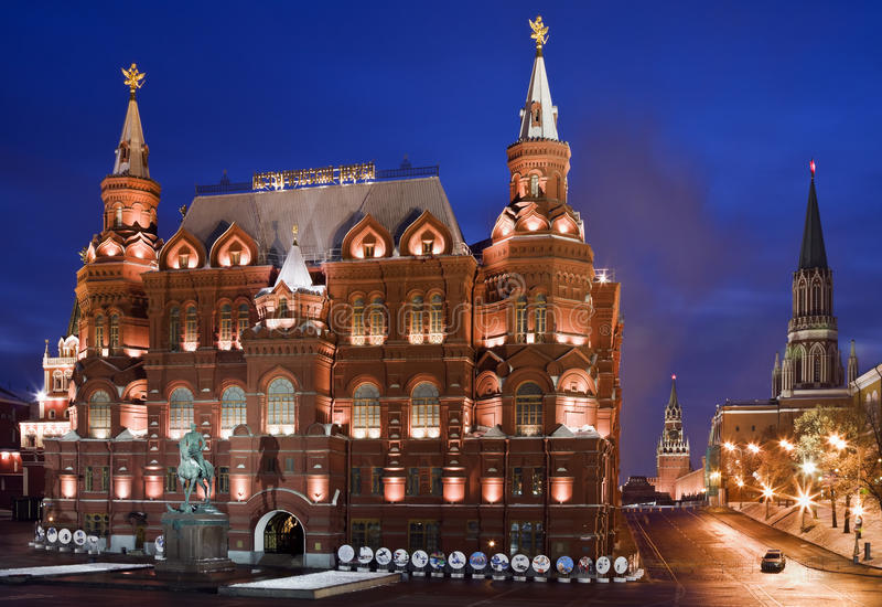 Monumento ao marechal Zhukov foto de stock royalty free