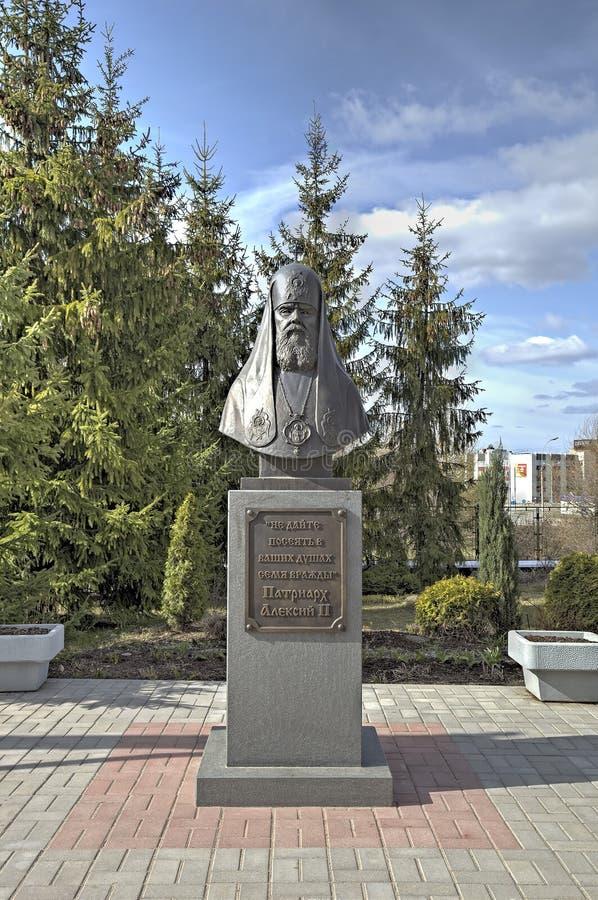 Monumento ao patriarca Alexei II imagem de stock