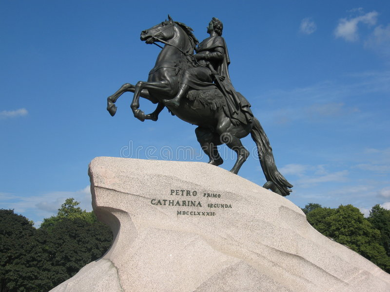 Monumento ao rei Peter primeiro grande St Petersburg fotos de stock royalty free