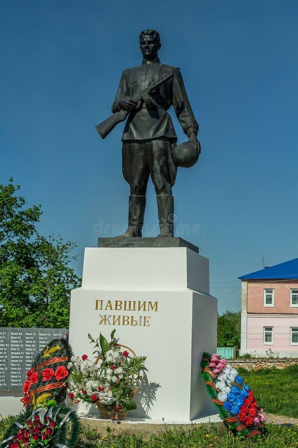 Monumento aos soldados do russo que morreram na segunda guerra mundial, na região de Kaluga em Rússia imagens de stock royalty free