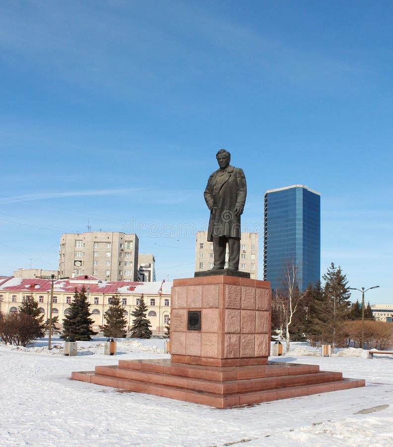 Download Monumento Astafevu En Krasnoyarsk Imagen de archivo - Imagen de inacabado, zócalo: 42446301