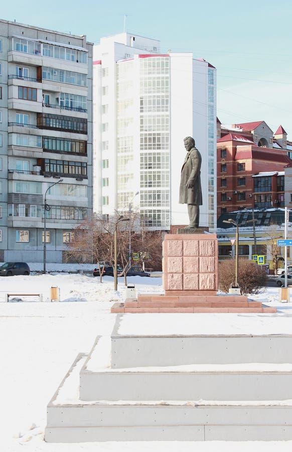 Download Monumento Astafevu Krasnoyarsk Imagen de archivo editorial - Imagen de krasnoyarsk, dedicado: 42445034