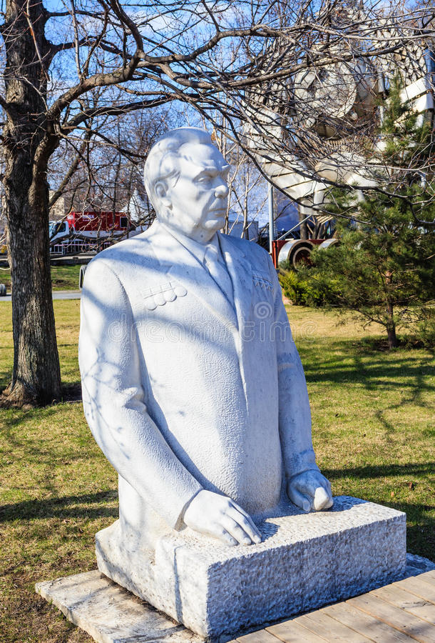 Monumento a Brezhnev Parque de ` de Museon del ` de los artes Moscú, imágenes de archivo libres de regalías