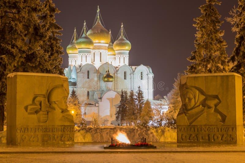 Monumento caido en WWII. Yaroslavl imagen de archivo libre de regalías