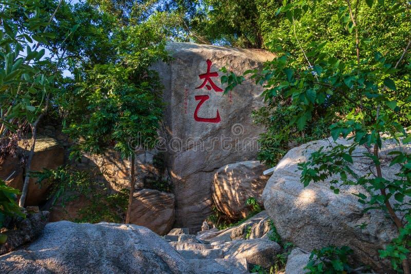 Monumento centrale di A-ma Temple, Templo de A-Má alla marino dea cinese Mazu Sao Lourenco, Macao, Cina immagini stock libere da diritti