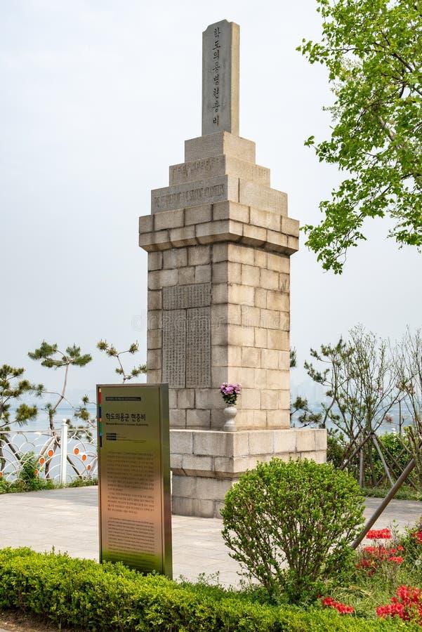Monumento conmemorativo para ofrecerse voluntariamente al estudiante Army imagen de archivo libre de regalías