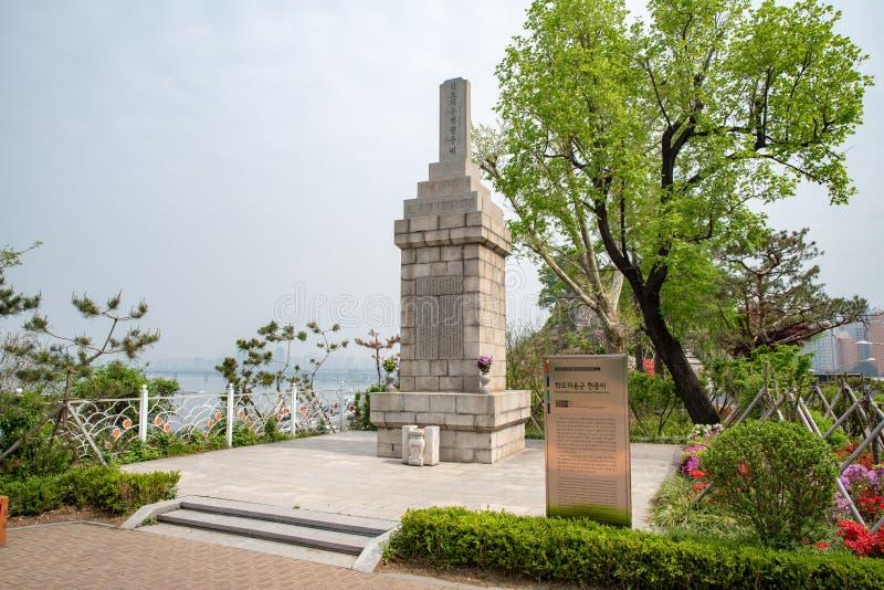Monumento conmemorativo para ofrecerse voluntariamente al estudiante Army imágenes de archivo libres de regalías