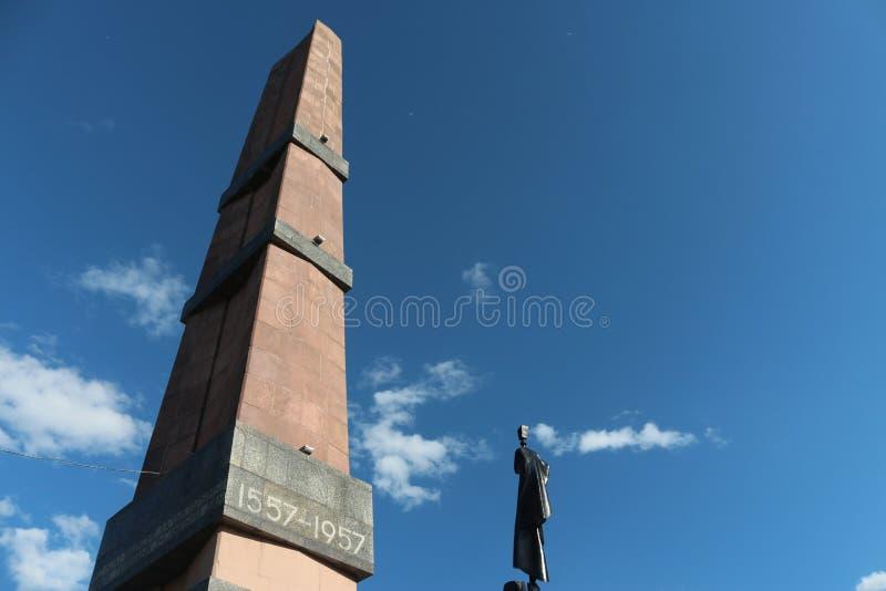 Monumento da amizade em Ufa fotografia de stock