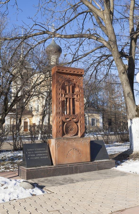 Monumento da cruz-khachkar na cidade de Vologda, Rússia imagens de stock royalty free