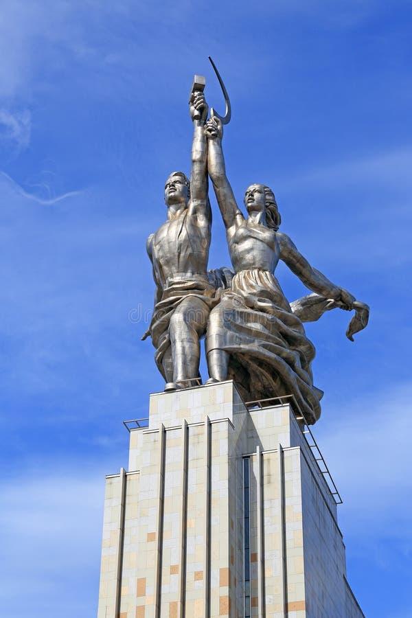 Monumento da escultura imagem de stock royalty free