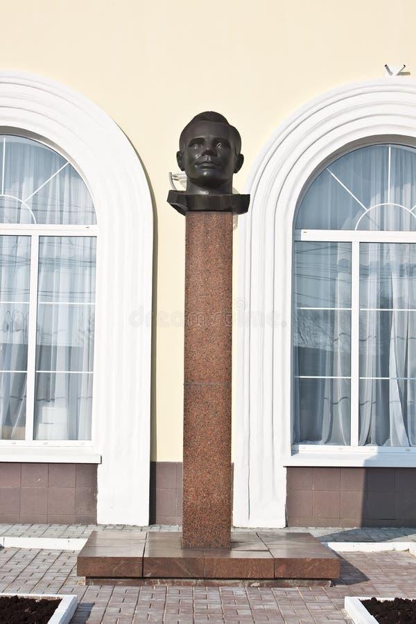 Monumento de Gagarin foto de archivo libre de regalías