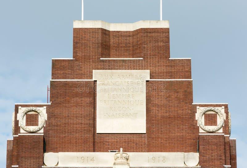 Monumento de guerra de Thiepval fotos de archivo