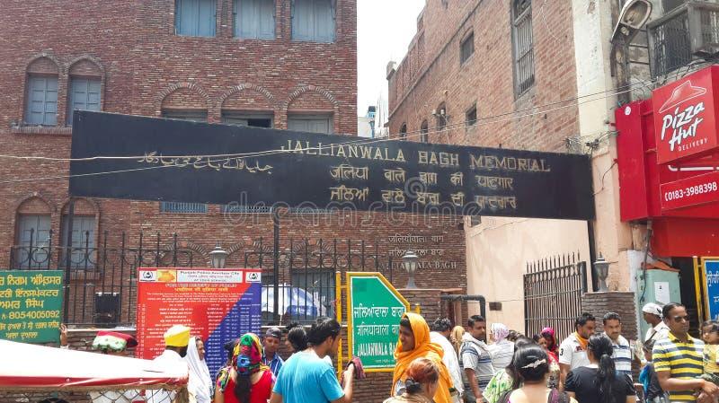 Monumento de Jallianwala Bagh, Amritsar, Punjab imagen de archivo