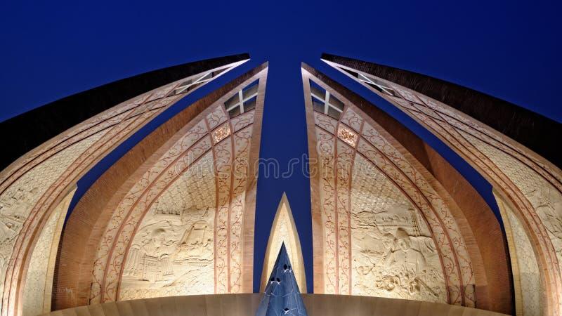 Monumento de Paquistán fotografía de archivo