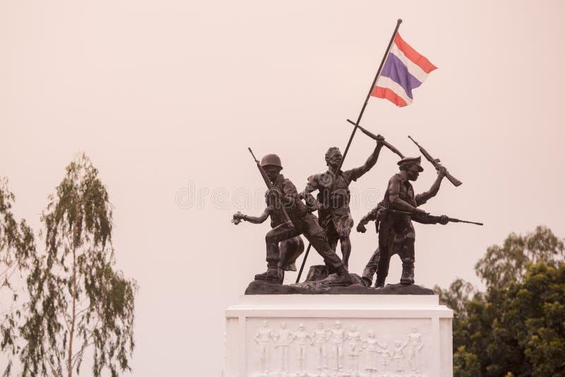 MONUMENTO DE RAO SU DE TAILÂNDIA BURIRAM fotos de stock