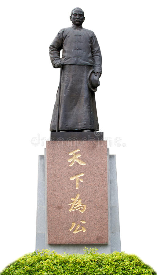Monumento De Sun Yat-sen Fotos de Stock