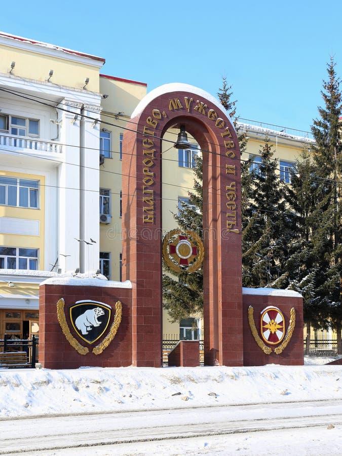 Monumento dedicado a los soldados y a los oficiales del dist siberiano fotos de archivo