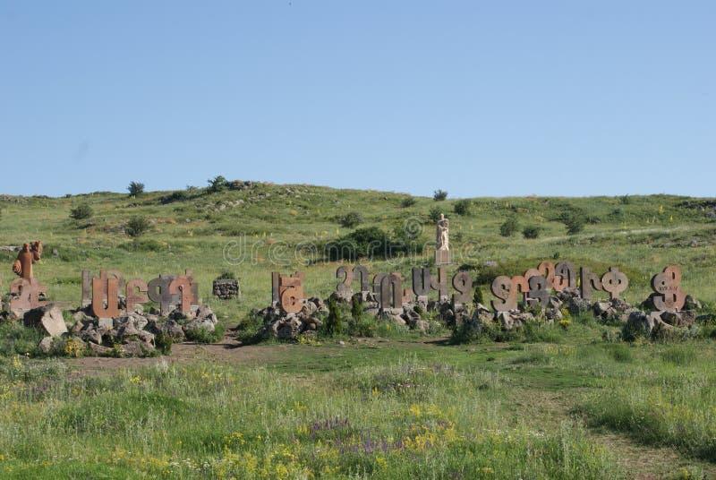 Monumento del alfabeto de Armenia fotografía de archivo