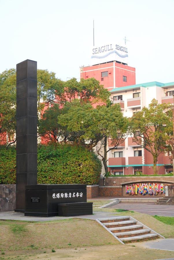 Monumento del centro de Hypro en parque de la paz de Nagasaki fotos de archivo