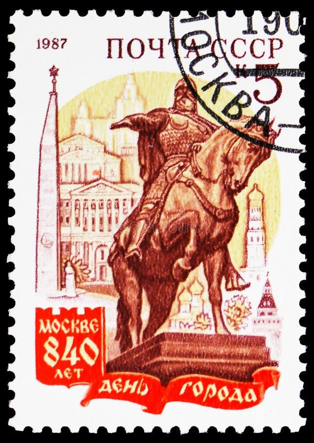 Monumento del fundador de Yuri Dolgoruky, 840o aniversario del serie de Moscú, circa 1987 fotos de archivo libres de regalías