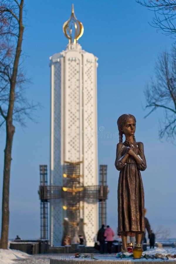Monumento del hambre en Kiev imagen de archivo