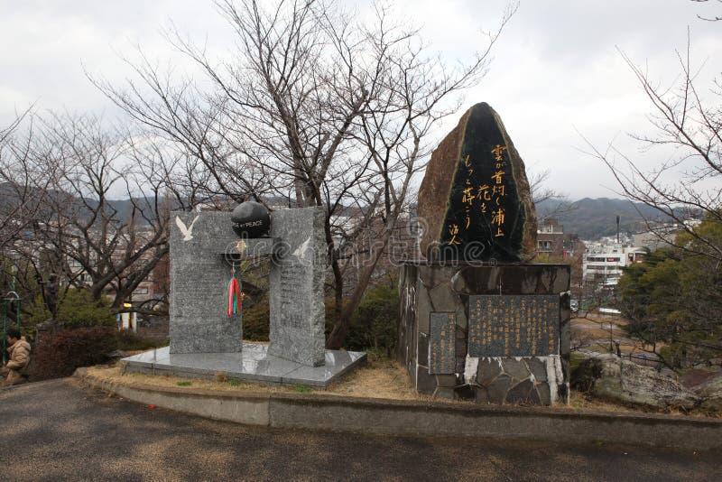 Monumento del planeta de la paz, Nagasaki (Japón) fotos de archivo