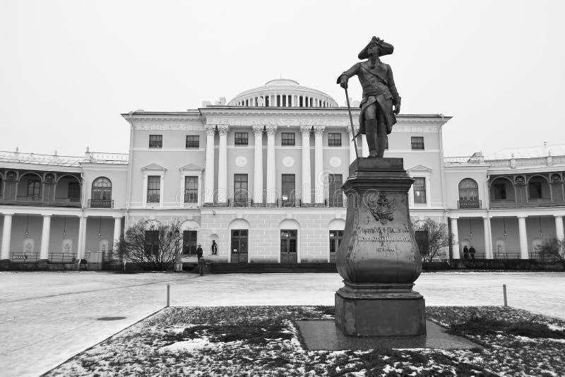Monumento del ` s del palazzo e di Paul di Pavlovsk fotografia stock libera da diritti
