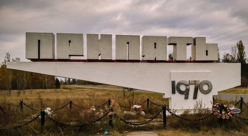 Monumento del Stele de la ciudad ucraniana de Pripyat antes de entrar en la ciudad imagenes de archivo