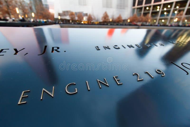 Monumento del World Trade Center foto de archivo libre de regalías
