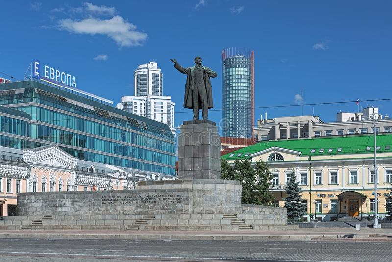 Monumento di Lenin a Ekaterinburg, Russia fotografie stock libere da diritti