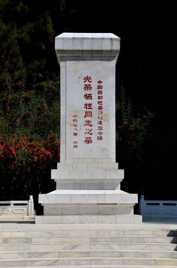 Monumento di ricordo con scrittura cinese al cimitero Gilgit Pakistan della Cina immagini stock