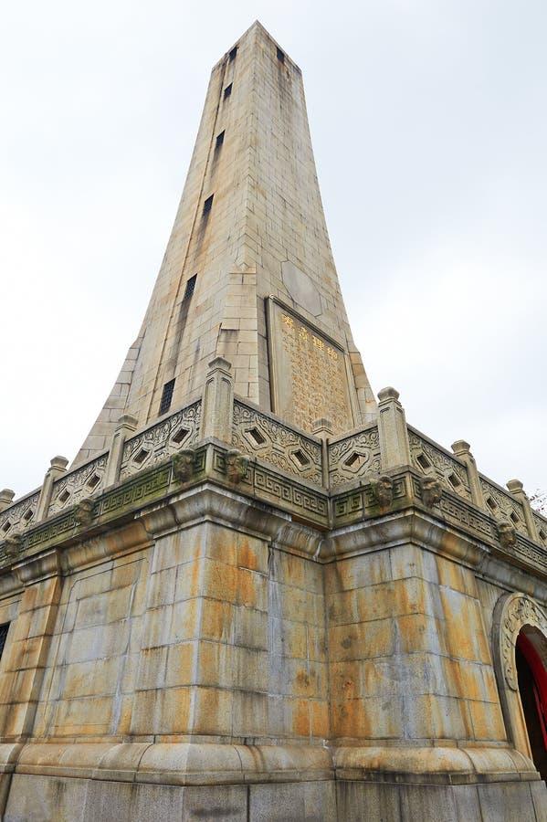 Monumento di Sun Yat-sen fotografia stock libera da diritti