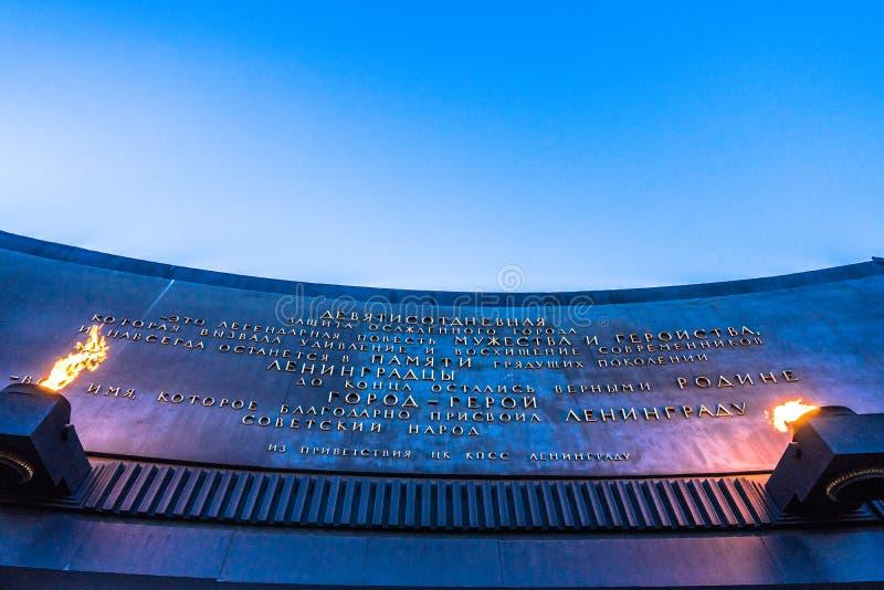 Monumento di vittoria in StPetersburg immagine stock