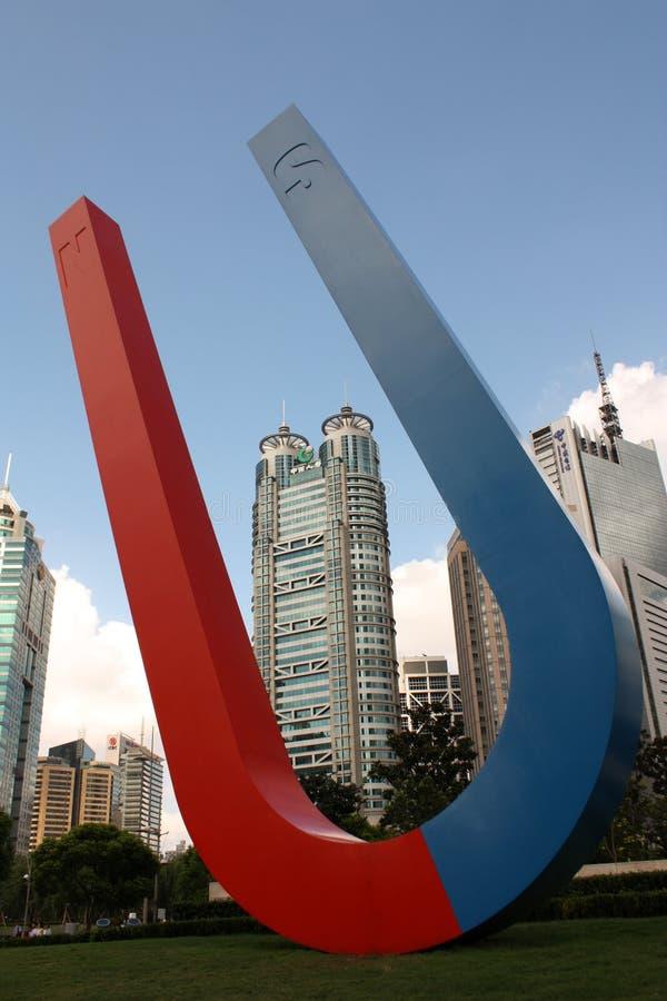 Monumento do ímã de Shanghai foto de stock