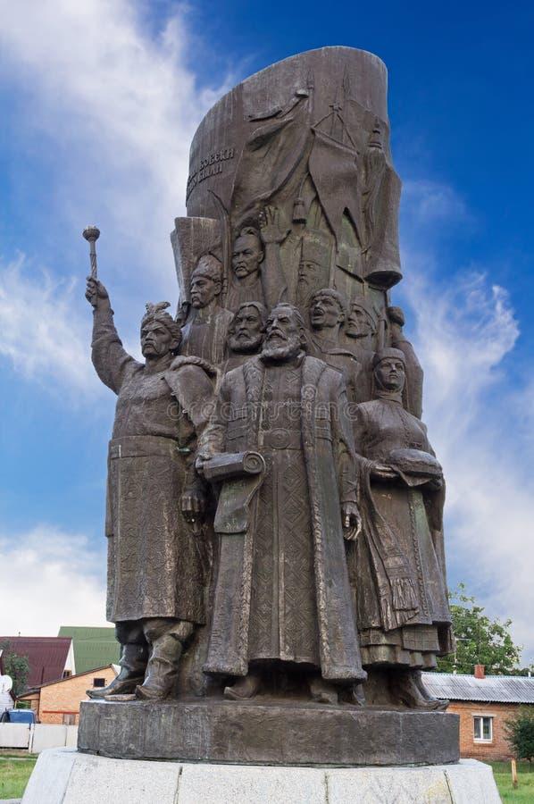 Download Monumento Do Acordo De Pereyaslav Foto de Stock - Imagem de sightseeing, cossacks: 65576954